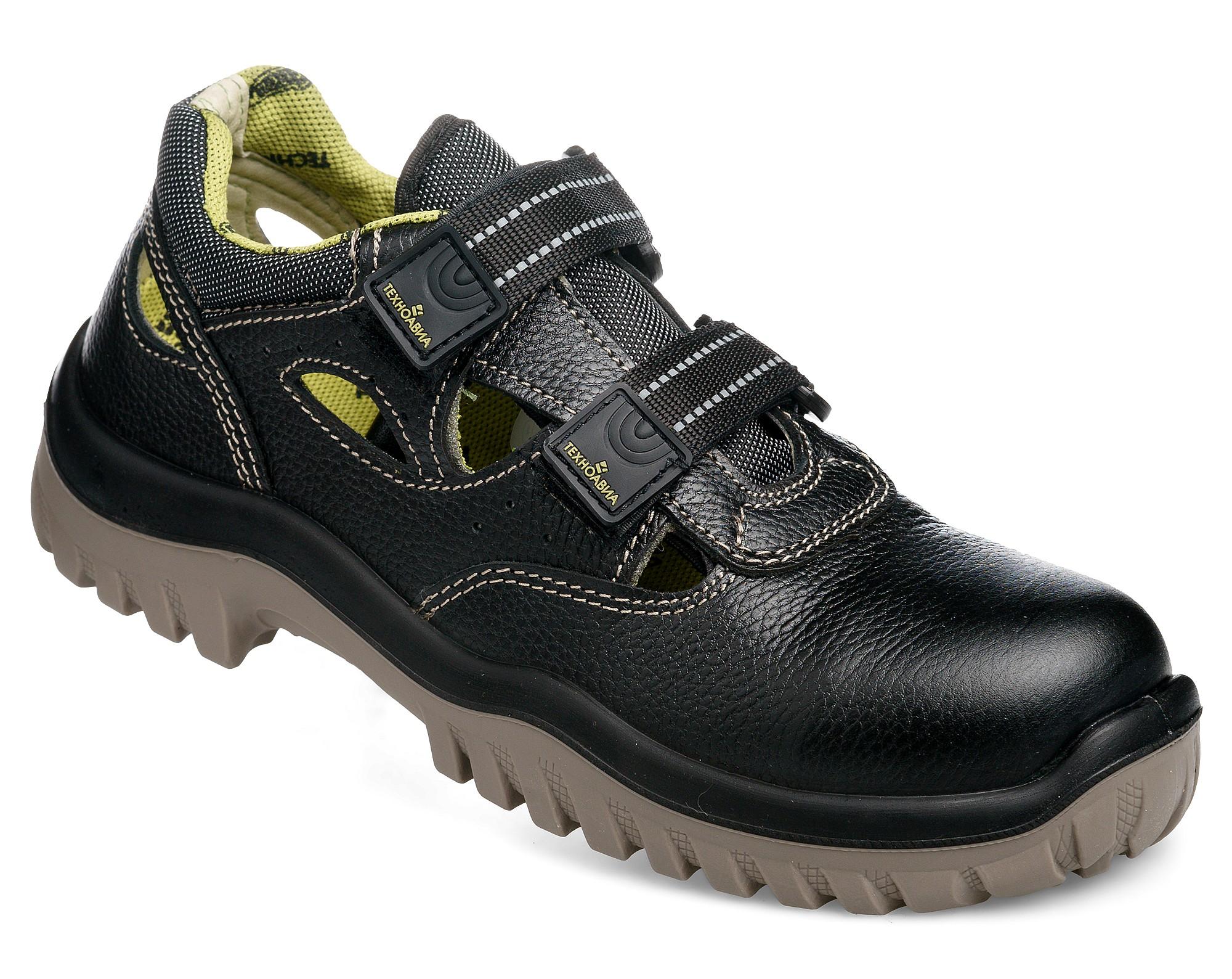 1ad0f4189 Полуботинки мужские кожаные Неогард-Лайт® с перфорацией :: Техноавиа