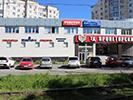 Магазин спецодежды Техноавиа в Липецке на пр-те 60 лет СССР.